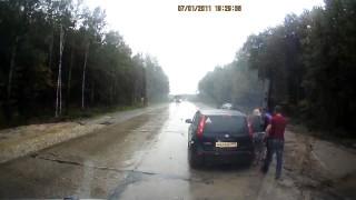Man & Child Hit by Car – Both Walked Away